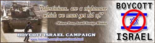 Boycott-Israel-006s.jpg