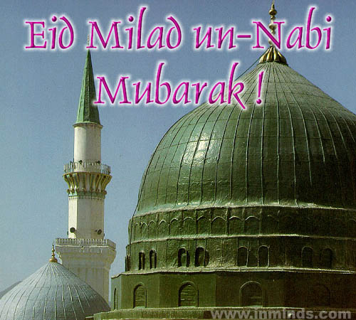 Celebrating Eid Milad un Nabi in light of Quran and Sunnah