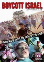 Hentikan Keganasan Ke Atas Gaza