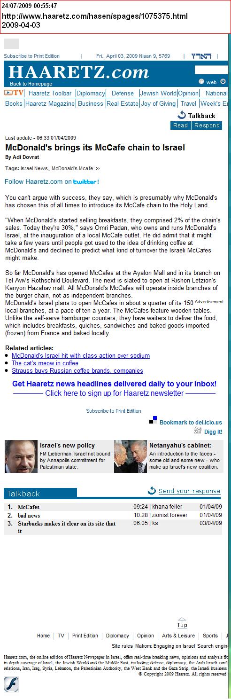 Boycott Israel Campaign - Boycott McDonald\'s