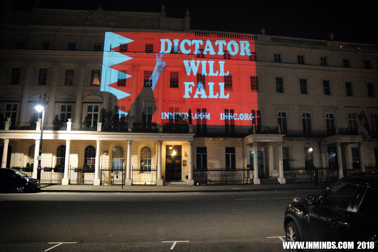 Bahrain : Seven Years Revolution - Guerilla Projection