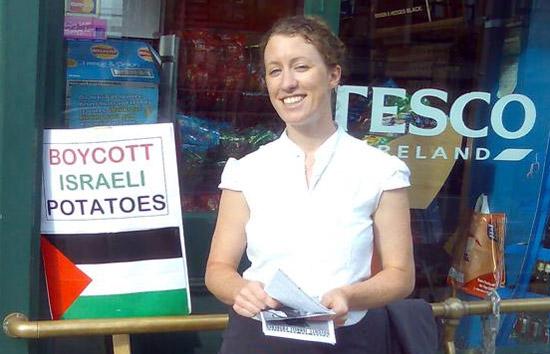 boycott israel france