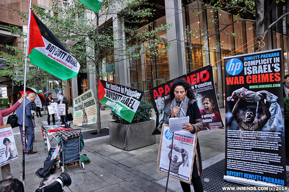 Demanding HP end complicity in Israel's war crimes, outside HP's London HQ