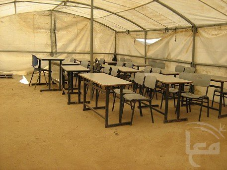 School Principal Khadr Al-Umour said the school has four split-grade elementary classrooms housing forty students both boys and girls. : school tent - memphite.com